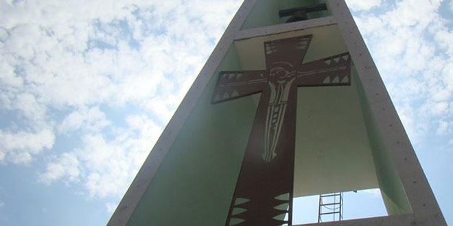 Paróquia São José Operário - Taubaté